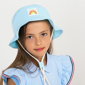 Панамка для девочки, цвет голубой, размер 46-48