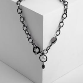 """Кулон """"Цепь"""" эзотерика диски малые, цвет чёрно-белый в сером металле, 45см"""