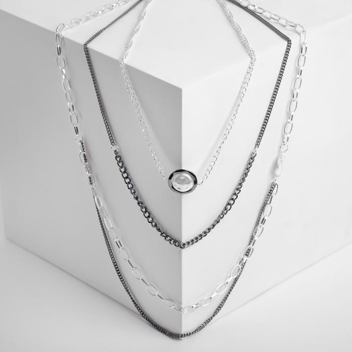 """Бусы """"Цепь"""" круглая жемчужина в огранке, цвет белый в серебре, 60см"""