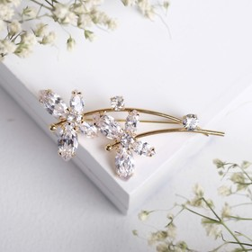 """Brooch """"Dragonfly"""" couple on a branch, white gold"""