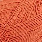 1623-Оранжевый
