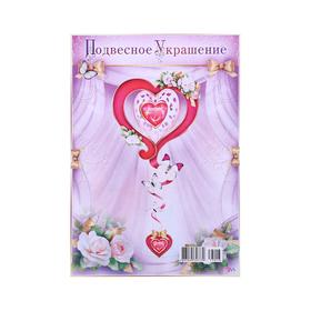 Подвесное украшение 'Свадебное' глиттер, сердце с бабочками Ош
