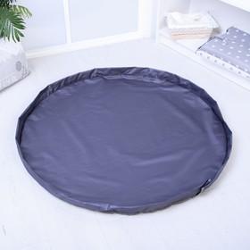 Развивающий коврик - сумка для игрушек, серый d100см