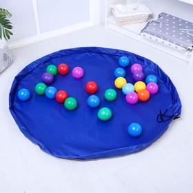 Развивающий коврик - сумка для игрушек, синий, d100см Ош
