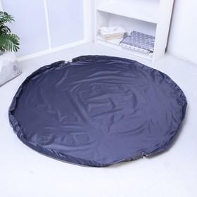 Развивающий коврик - сумка для игрушек, серый, d150см