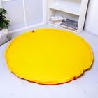 Развивающий коврик - сумка для игрушек, желтый, d150см - фото 76132746