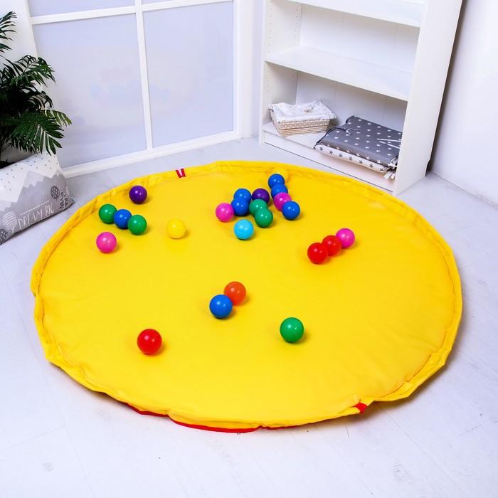 Развивающий коврик - сумка для игрушек, желтый, d150см