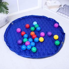 Развивающий коврик - сумка для игрушек, сине-серый, d100см