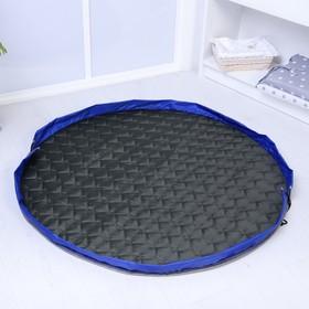 Развивающий коврик - сумка для игрушек, утепленный, зелено-синий, d100см