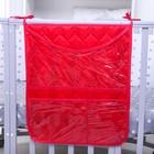 Органайзер на кроватку,размер 47*55,оксфорд,чтежка,цв.красный - фото 105549684