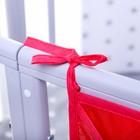Органайзер на кроватку,размер 47*55,оксфорд,чтежка,цв.красный - фото 105549686
