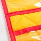 Органайзер на кроватку,размер 47*55,оксфорд,чтежка,цв.желтый - фото 105549694