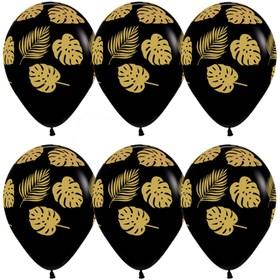 """Шар латексный 12"""" «Золотые листья», пастель, 5-сторонний, набор 50 шт., цвет чёрный"""
