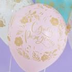 """Шар латексный 12"""" «С днём рождения! золотые цветы», пастель, 5-сторонний, набор 50 шт., МИКС - фото 953558"""