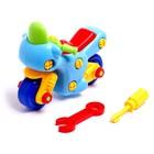 Конструктор для малышей «Мотоцикл», 27 деталей - фото 105577551