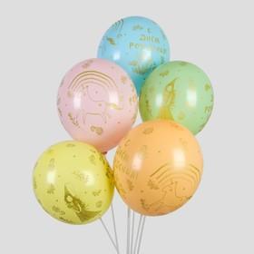"""Шар латексный 14"""" «С днём рождения», принцесса и единорог, набор 25 шт."""