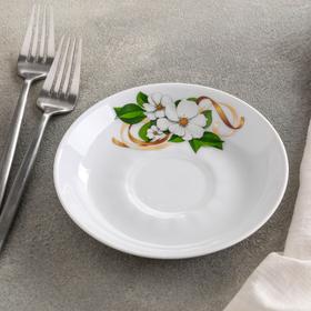Блюдце «Белла», d=15 см