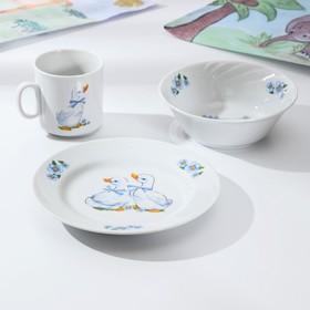 Набор посуды «Гусята», 3 предмета