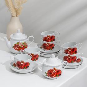 Сервиз чайный «Гранат», 14 предметов
