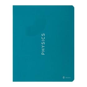 Тетрадь предметная Color theory, 48 листов в клетку «Физика», обложка мелованный картон, матовая ламинация, выборочный лак, со справочным материалом