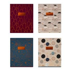 Тетрадь 48 листов в клетку Greenwich Line Magic stars, обложка мелованный картон, матовая ламинация, блок 70 г/м2, тиснение фольгой