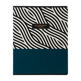 Тетрадь предметная Trendy graphic, 48 листов в клетку «География», обложка мелованный картон, ламинация Soft-touch, выборочный лак, со справочным материалом