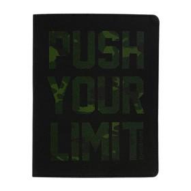 Дневник универсальный для 1-11 классов Push your limit, обложка искусственная кожа, печать, тонированный блок, ляссе