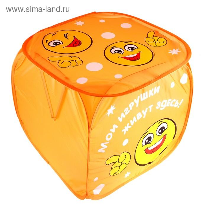 """Корзина для игрушек """"Смайл"""" с ручками и крышкой, цвет оранжевый"""