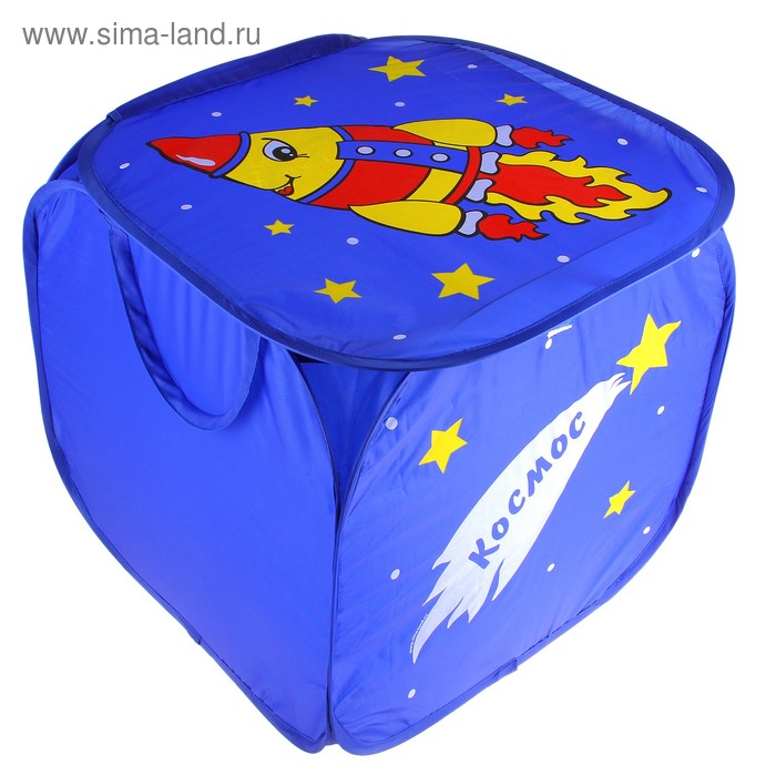 """Корзина для игрушек """"Космос"""" с ручками и крышкой, цвет синий"""