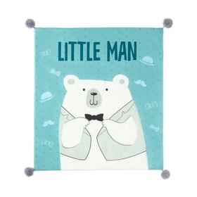 "Плед двухслойный ""Крошка Я"" Little man, 90х100 см, 100% п/э"