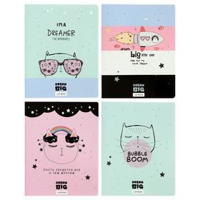 Тетрадь 48 листов в линейку Big Dream, обложка мелованный картон, выборочные блёстки, блок офсет, МИКС