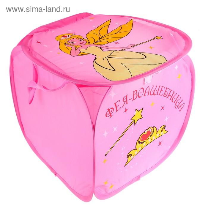 """Корзина для игрушек """"Фея"""" с ручками и крышкой, цвет розовый"""