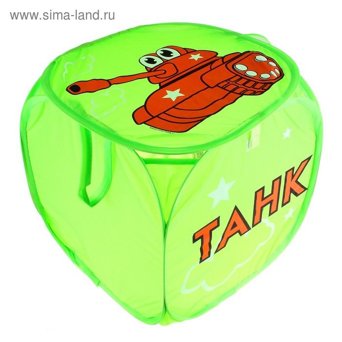 """Корзина для игрушек """"Танчик"""" с ручками и крышкой"""