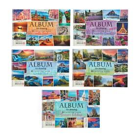Альбом для рисования А4, 48 листов Travel, на гребне, перфорация, МИКС