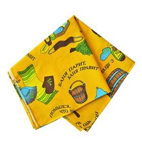 Полотенце вафельное для бани СЛПВН-2  70х145 см, желтый, хлопок 100, 176г/м2