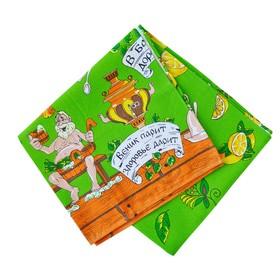 Полотенце вафельное для бани СЛПВН-3 70х145 см, зеленый, хлопок 100%, 176г/м2