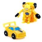 Автобот 1