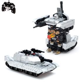Робот радиоуправляемый «Танк», трансформируется, работает от аккумулятора, масштаб 1:10, цвет серый