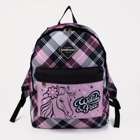 Рюкзак школьный Erich Krause EasyLine 39 х 29 х 13, 17L Flower Horse, чёрный/розовый