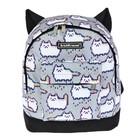 Рюкзачок детский Erich Krause EasyLine Mini, 25 х 20.5 х 11, Pixel Cat, серый