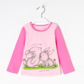 Кофточка для девочки, цвет розовый/сиреневый, рост 92 см (52)