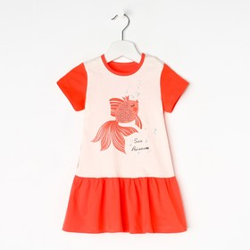Платье для девочки, цвет оранжевый/экрю, рост 92 см (52)