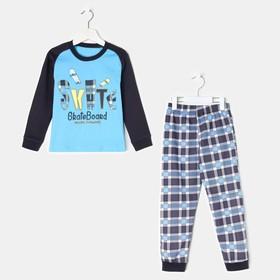 Пижама для мальчика, цвет голубой/тёмно-серый, рост 104 см (56)