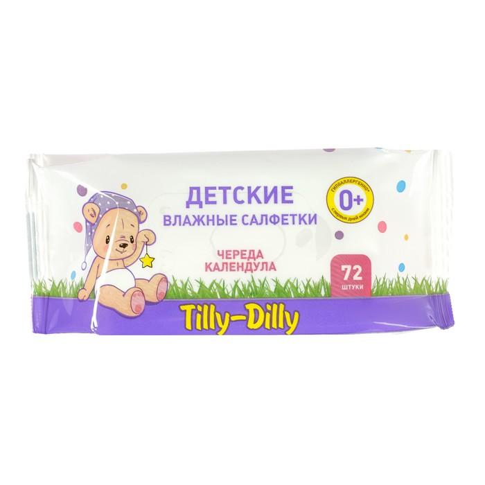 Влажные салфетки Tilly-Dilly, детские, 72шт. - фото 1875741