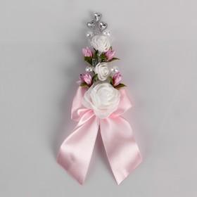 """Boutonniere """"Elite"""", pink"""
