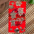 """Envelope for amulet red with gold """"Character, Family happiness"""" 10x7 cm"""