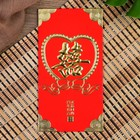 """Envelope for amulet red with gold """"Love"""" 10x7 cm"""