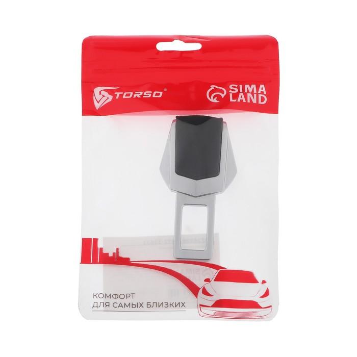 Заглушка ремня безопасности, усиленная, металлическая, хром - фото 234604