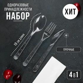 Set devices Premium 4-in-1 fork+spoon+knife+ napkin white, transparent color