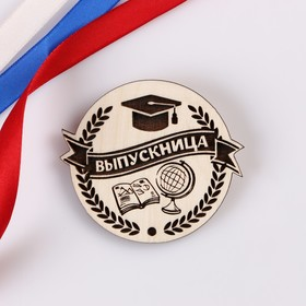 """Значок деревянный """"Выпускница"""""""